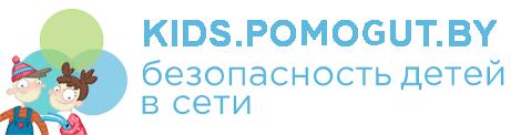 http://shereshevo-school.pruzhany.by/wp-content/uploads/2020/04/kids.png